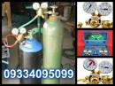 Cutting torch set and oxygen acetylene tank